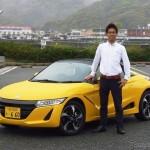 Xe thể thao Honda S660 được tạo ra như thế nào ?