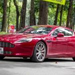 Siêu xe Aston Martin Rapide biển đẹp Hà Nội gây choáng