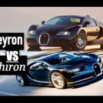So sánh 2 siêu xe Bugatti Veyron và Bugatti Chiron