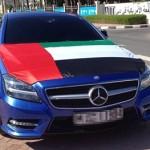 Loạt siêu xe khủng đáng mơ ước của sinh viên đại gia Dubai