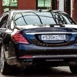 Xe siêu sang Maybach S400 sắp về Việt Nam giá rẻ 6,9 tỷ đồng