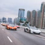 50 siêu xe đắt tiền McLaren tụ họp ở Hồng Kông
