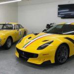 Đại gia sưu tập siêu xe mua chiếc Ferrari F12 TdFDSKL cực hiếm