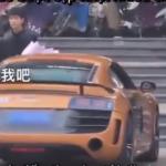 Lái siêu xe Audi R8 chục tỷ vẫn bị bạn gái bỏ theo anh đi xe đạp điện