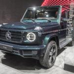 Ngắm chi tiết xe siêu sang Mercedes G class 2019
