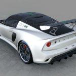 Lotus Exige Cup 430 Type 25 siêu xe tuyệt đẹp