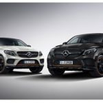 Mercedes GLE bản đặc biệt Edition One Orange