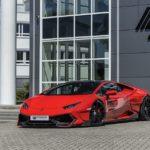 Siêu xe Lamborghini Huracan độ thân rộng bởi Prior Design