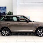Range rover Vogue siêu sang giá 8 tỷ chính hãng