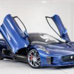 Xe sang Jaguar C-X75 tuyệt đẹp bán giá 1,3 triệu bảng Anh