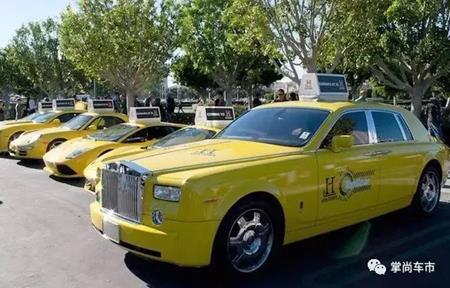 Dàn siêu xe làm taxi đời mới