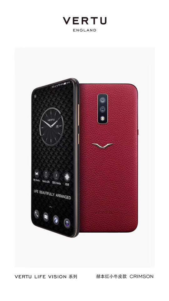 vertu life Vision điện thoại mới