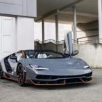 Lamborghini Centenario mui trần cũ giá 100 tỷ đồng